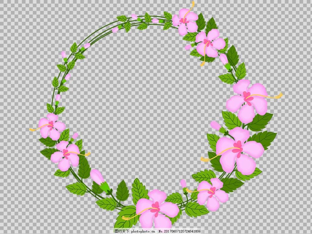 粉红鲜花圆形花边免抠png透明图层素材 淘宝边框花边 花纹素材