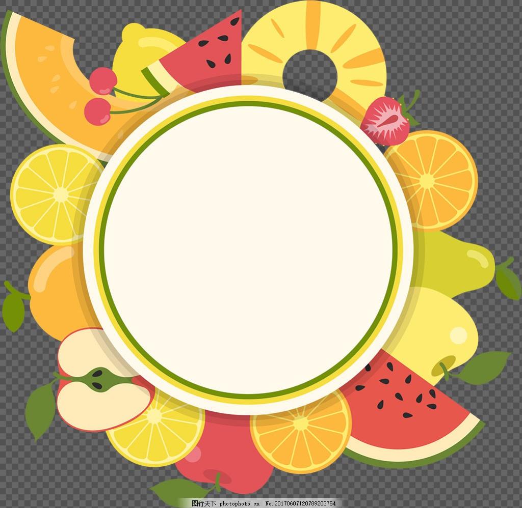 漂亮圆形水果装饰边框免抠png透明素材 水果边框 彩色水果卡片