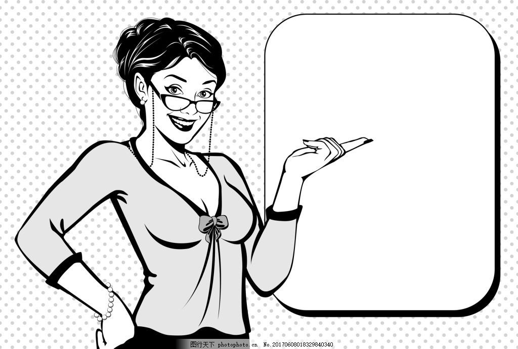 老师卡通黑白动漫欧美女性对话矢量素材 国外 对话框 线条 手绘