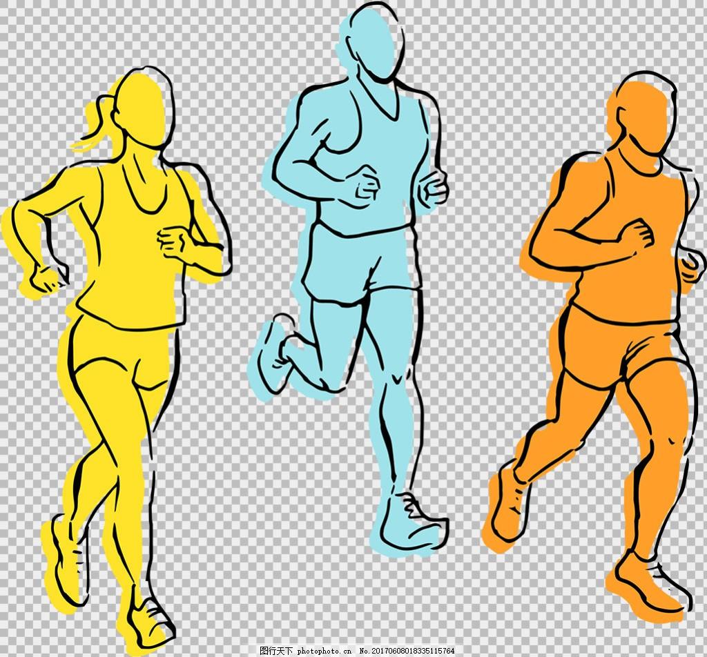 手绘简单跑步人免抠png透明图层素材 卡通奔跑的人 运动会 励志