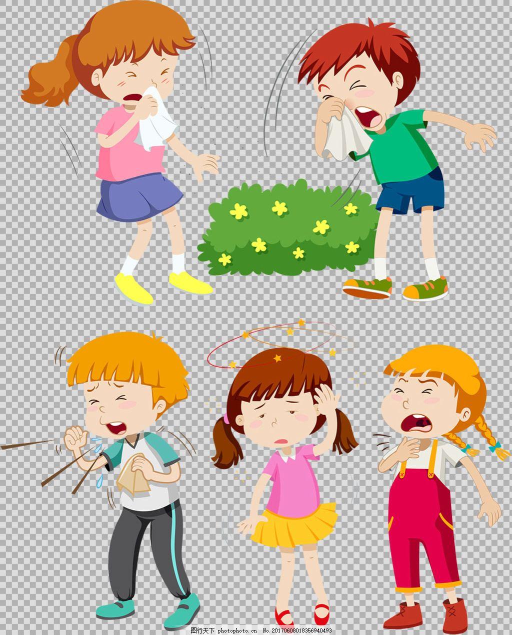 感冒的学生小孩免抠png透明图层素材 小孩子 男孩 可爱儿童 玩耍