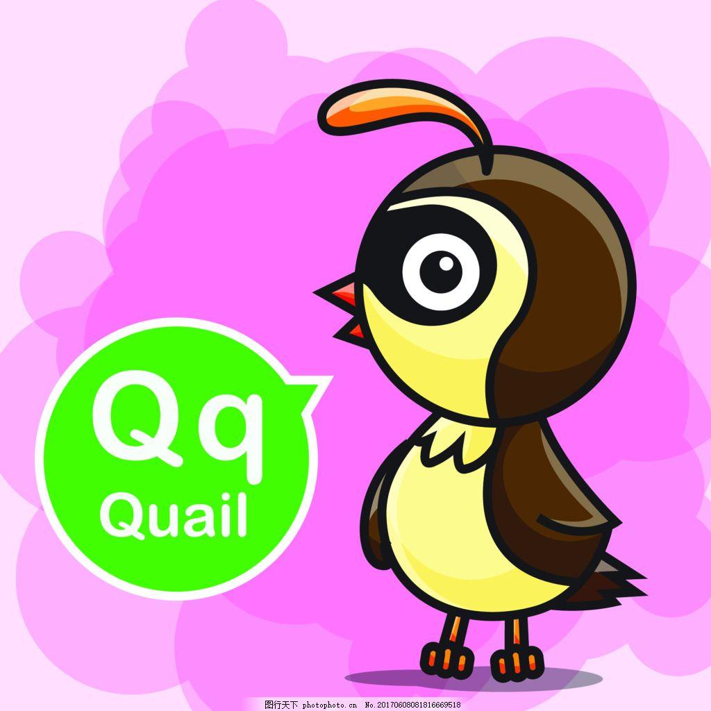 鸟卡通小动物矢量背景素材 英语 幼儿园 教学 学习 卡牌 手绘