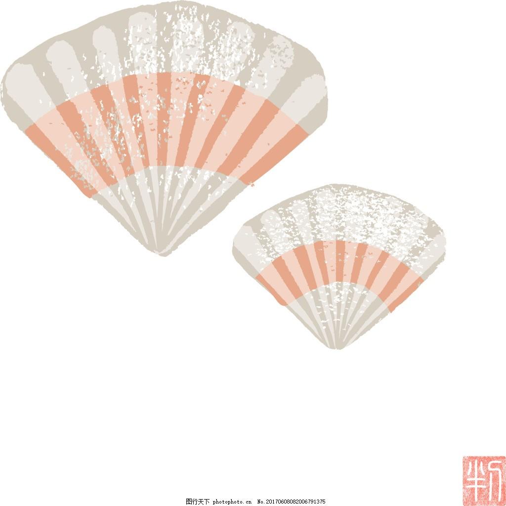 卡通贝壳设计素材 小清新 文艺 日系 图案 绘画 物品 水彩 手绘