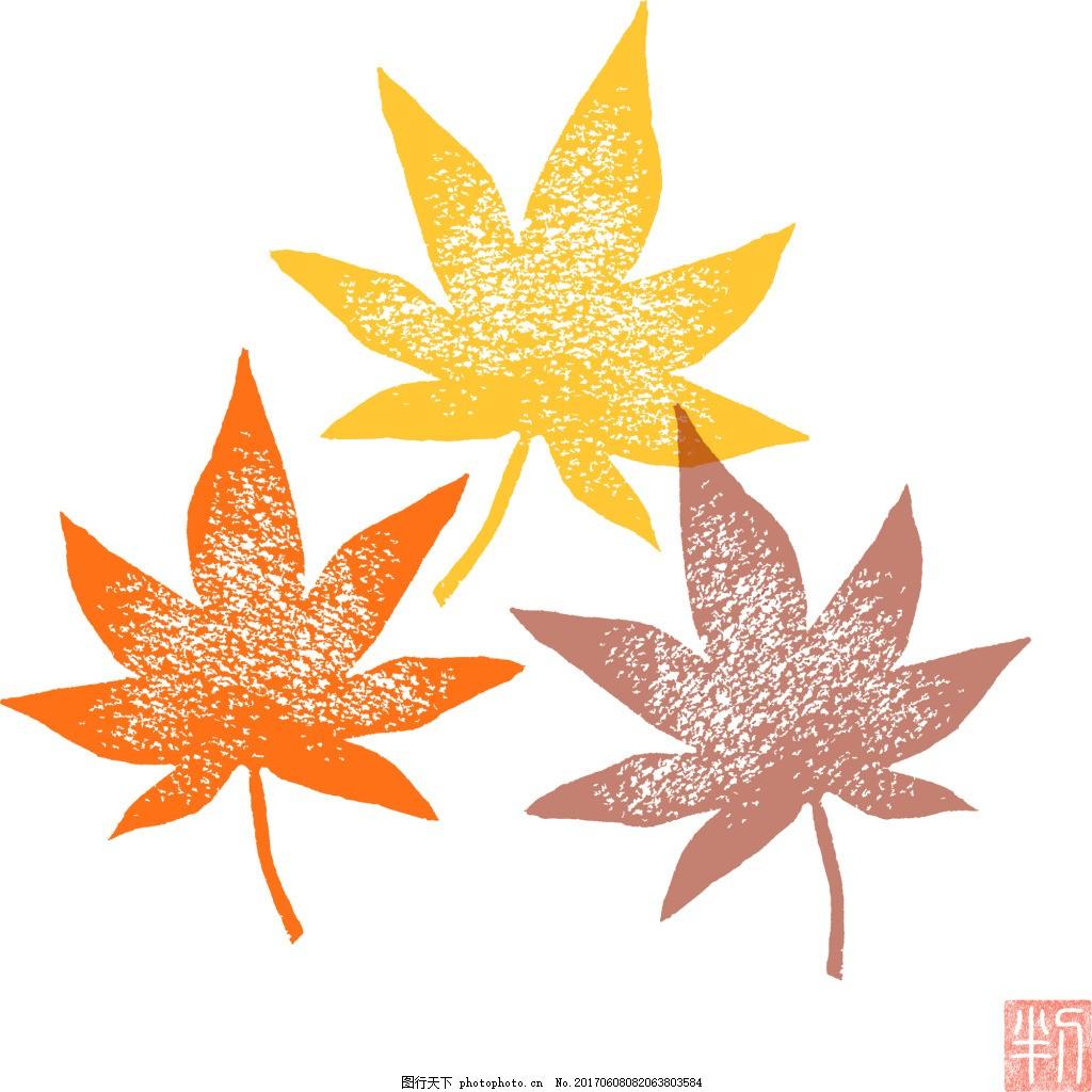 黄色枫叶设计素材 秋天 叶子 水彩 日系 图案 卡通 绘画 物品