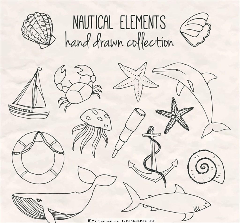 14款手绘航海元素矢量素材 贝壳 螃蟹 海豚 海星 水母 望远镜 帆船 船