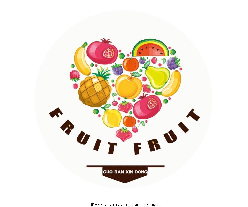 ui大气水果店logo图片