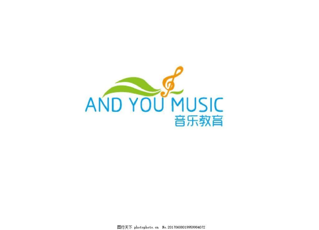 音乐教育logo设计 音符 艺术