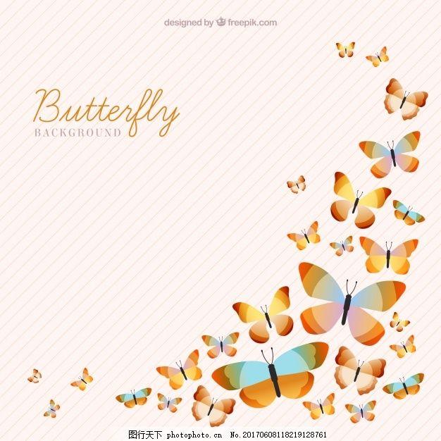 彩条蝴蝶背景 自然 动物 自然背景 飞行 昆虫 条纹 彩色
