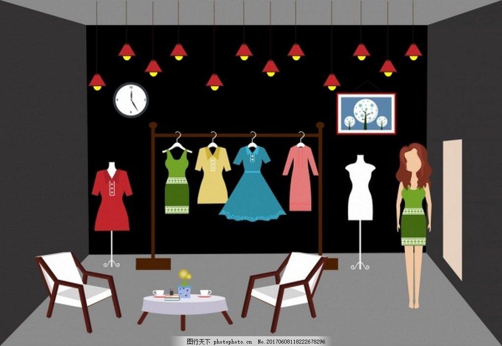 时尚服装店背景图 广告 背景素材 免费下载 店铺 衣服 茶几 黑色背景