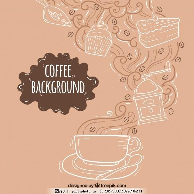 手绘背景咖啡杯和糖果 蛋糕 店 装饰 饮料 甜 咖啡豆 咖啡店