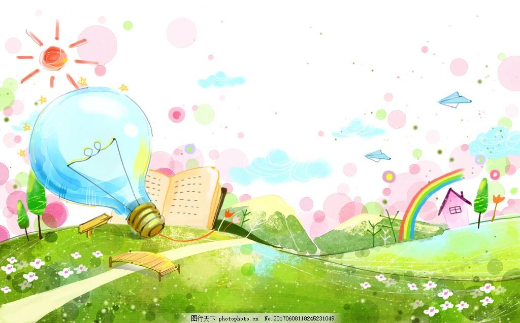 手绘 春季背景 手绘风景 手绘夏季 夏季 风景手绘 春天 蓝天白云 简约