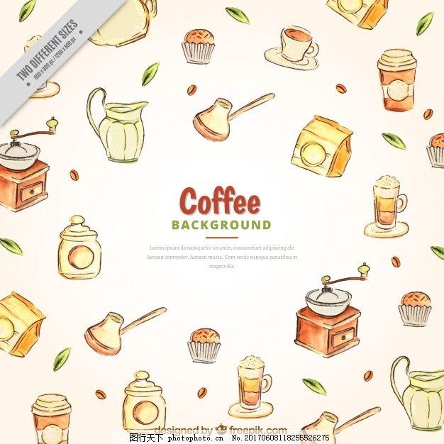 水彩素描背景 咖啡 手 手绘 购物 咖啡杯 饮料 杯子 画 马克杯