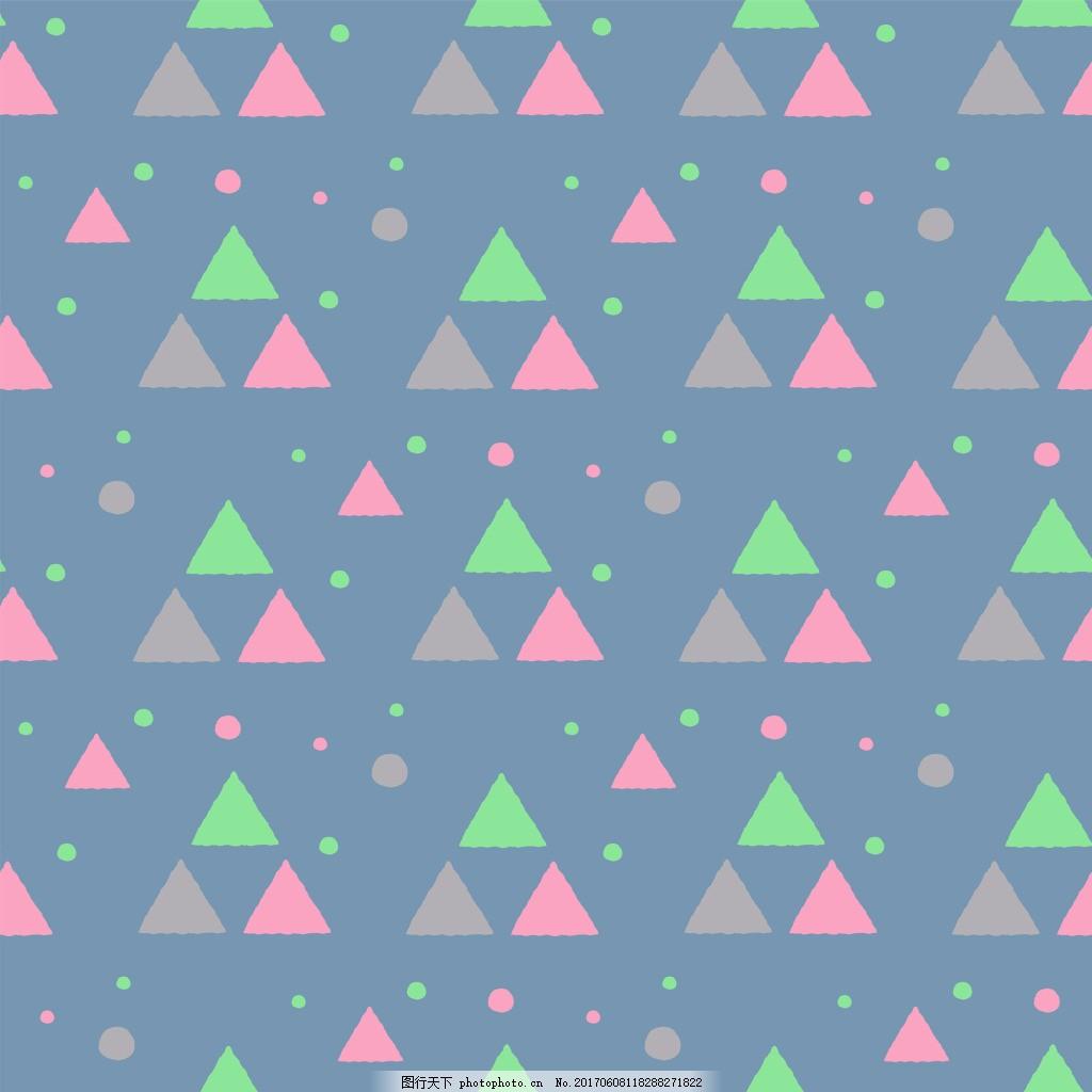 彩色三角形圆点矢量设计vi花型 儿童 卡通 手账 边框 纹理 波西米亚风