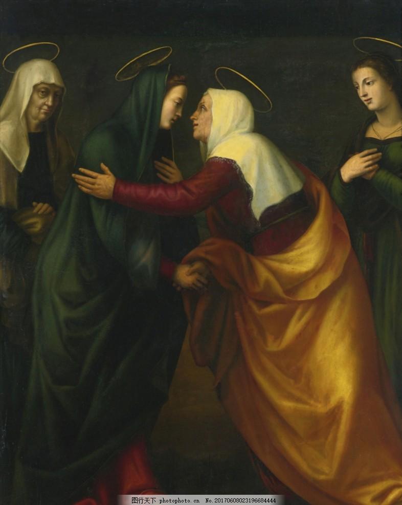 圣母访亲 圣母 玛利亚 依撒伯尔 若翰 设计 人物图库 生活人物 300dpi