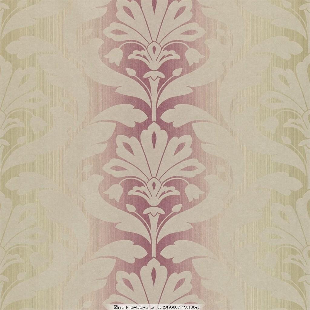 浅紫色花纹图案壁纸 中式花纹背景 壁纸素材 无缝壁纸素材 欧式花纹