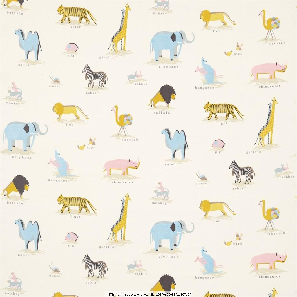 白色动物花纹布艺壁纸