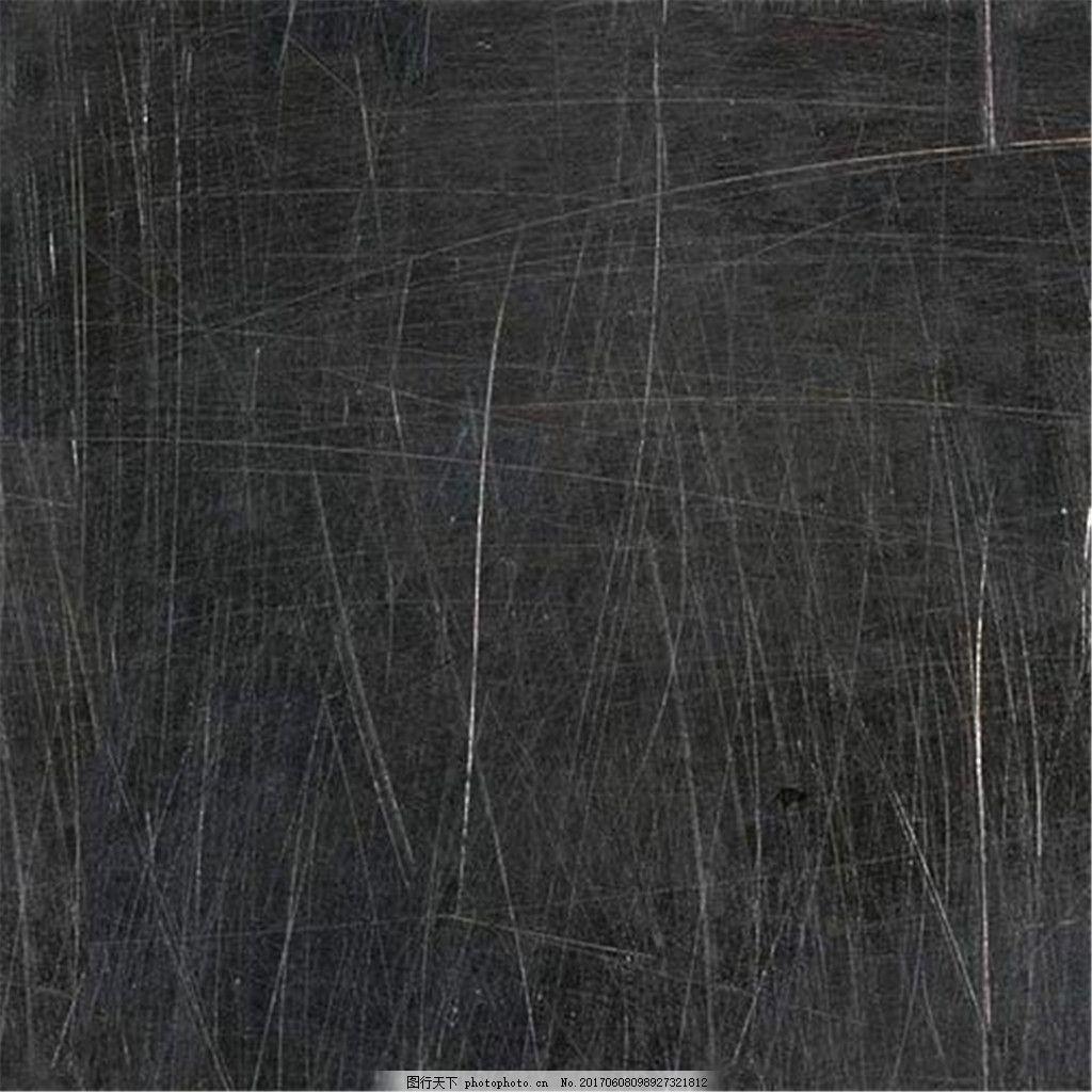 黑色拉丝石材材质贴图