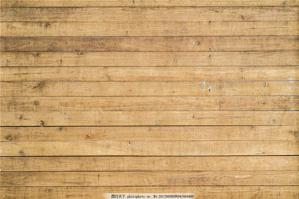 高清木板背景图