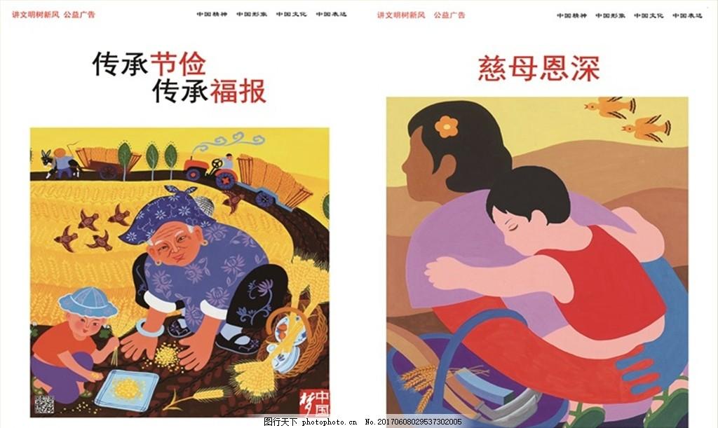 创意中国梦 共筑中国梦 福娃 中国梦展板画 中国梦海报 青春中国梦