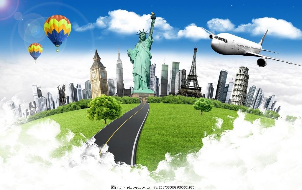 环球旅游,全椒旅行欧洲旅游名胜古迹攻略风欧洲到上海自驾游异域图片