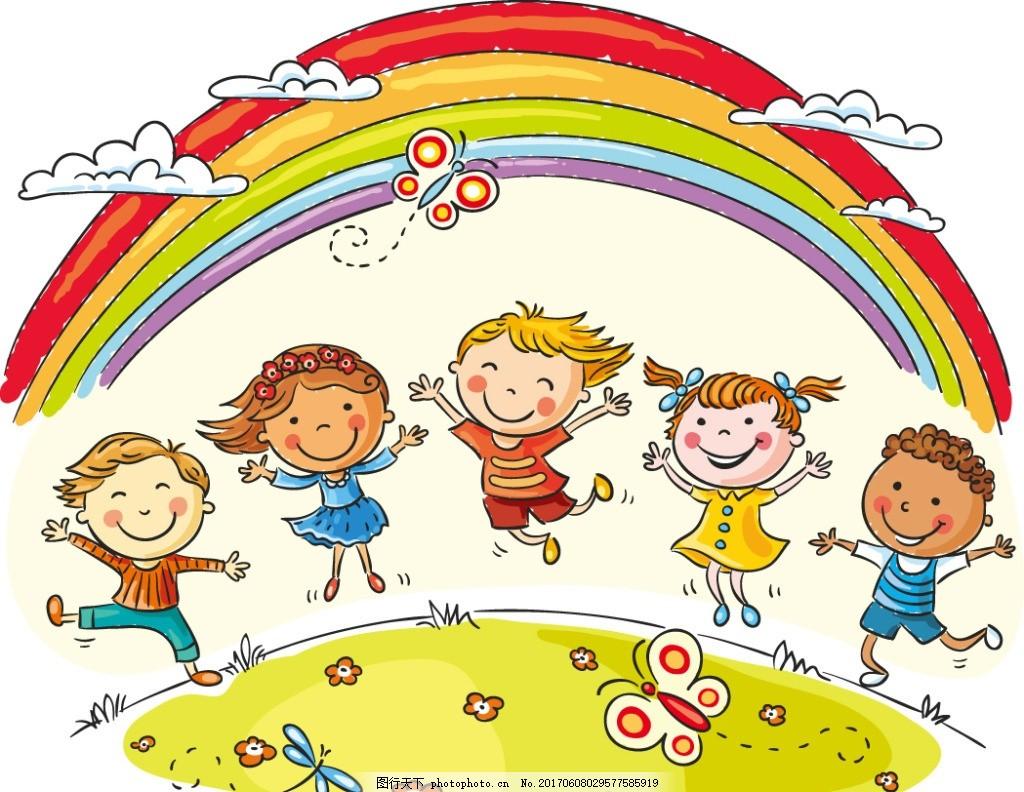 少儿彩虹 小孩卡通 卡通儿童 彩虹儿童 分