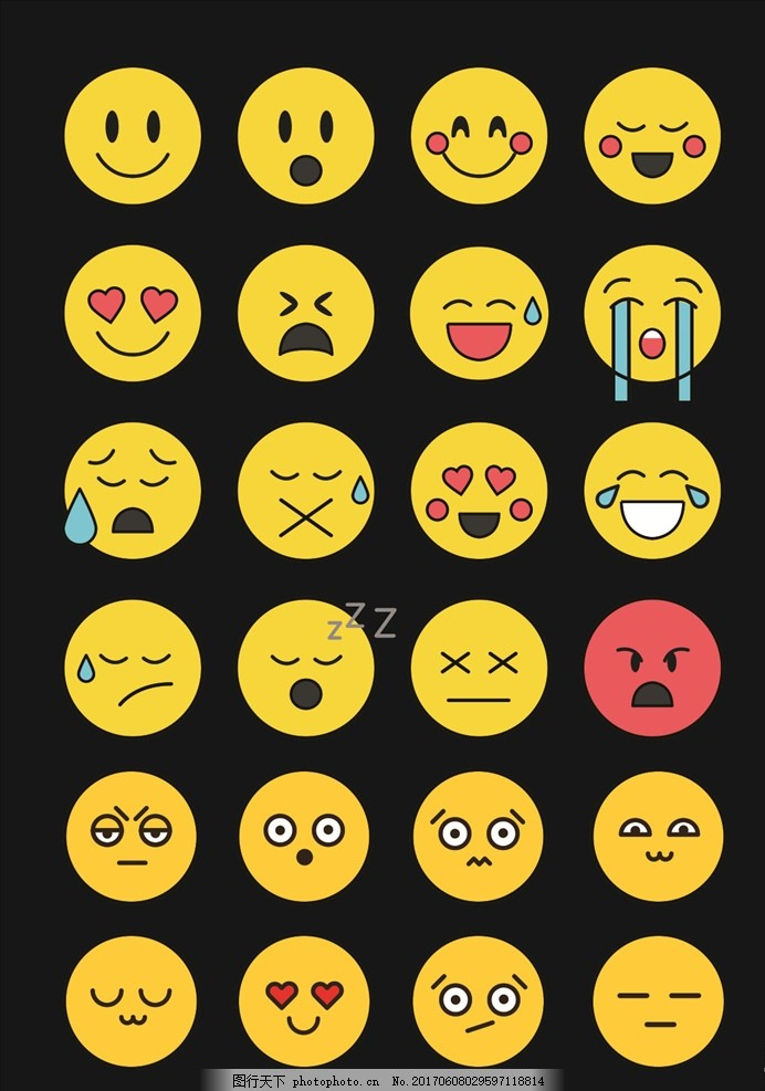 笑脸 矢量图 各种笑脸 表情包 各种圆形表情 设计 广告设计 广告设计图片