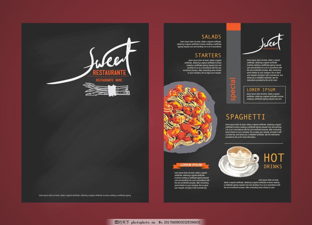 快餐披萨宣传单 手绘 咖啡 快餐 披萨 欧式 高档 简约 大气 宣传单