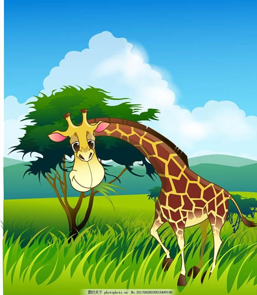 长颈鹿 猪牛羊 鸡鸭鹅 奶牛 企鹅 兔子 狗猫 熊猫 大象 狐狸 松树 水牛 牛 狗 老虎 斑马 手绘动物 动物 插画狮子 手绘狮子 素描狮子 插画 素描 手绘素描 印第安人 手绘印第安人 卡通动物园 动物园 卡通 可爱动物 小动物 动物儿童画 儿童画 儿童简笔画 简笔画 狮子 小鸡 猴子 蝙蝠 卡通图案 设计 广告设计 卡通设计 EPS