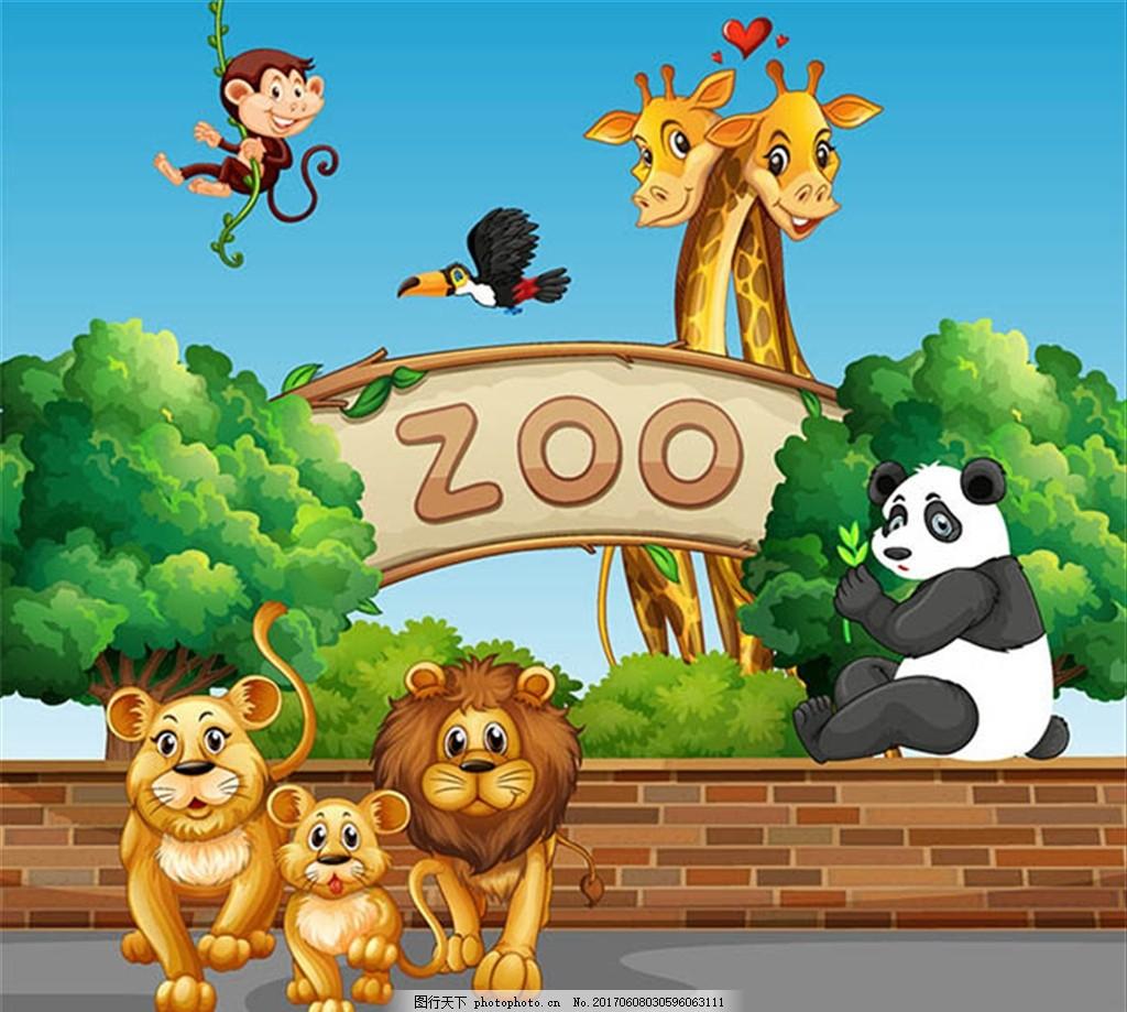 猪牛羊 鸡鸭鹅 奶牛 企鹅 兔子 狗猫 熊猫 大象 狐狸 松树 水牛 牛 狗 老虎 斑马 手绘动物 动物 插画狮子 手绘狮子 素描狮子 插画 素描 手绘素描 印第安人 手绘印第安人 卡通动物园 动物园 卡通 可爱动物 小动物 动物儿童画 儿童画 儿童简笔画 简笔画 狮子 小鸡 猴子 蝙蝠 卡通图案 设计 广告设计 卡通设计 AI