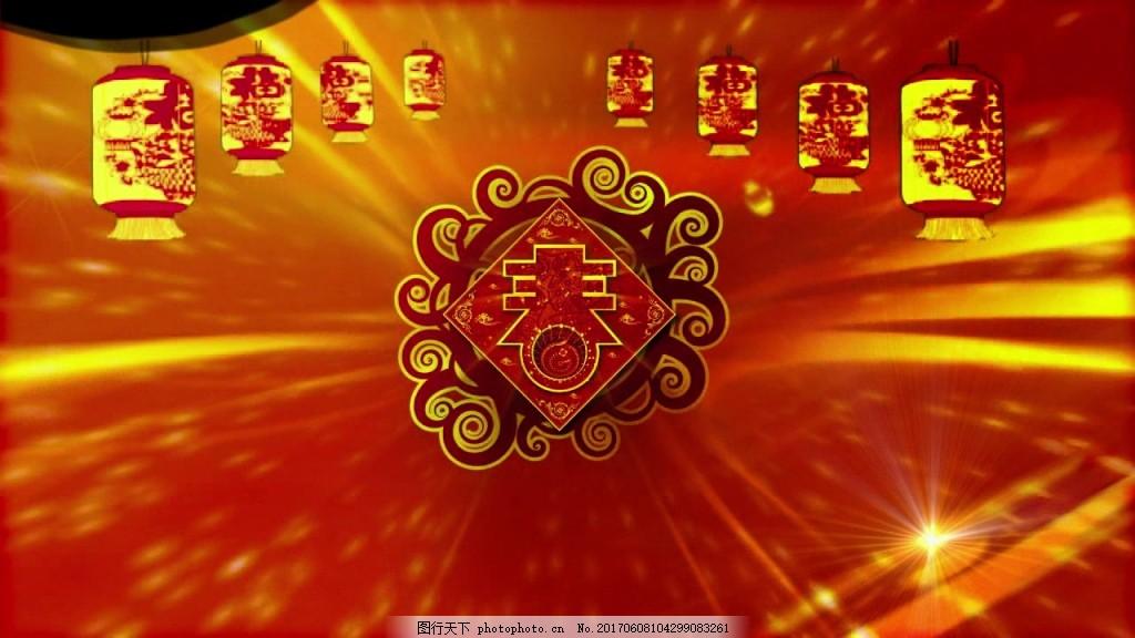 羊年新年春节元旦晚会通用开场片头迎新春 视频背景 合成视频 活动视频背景