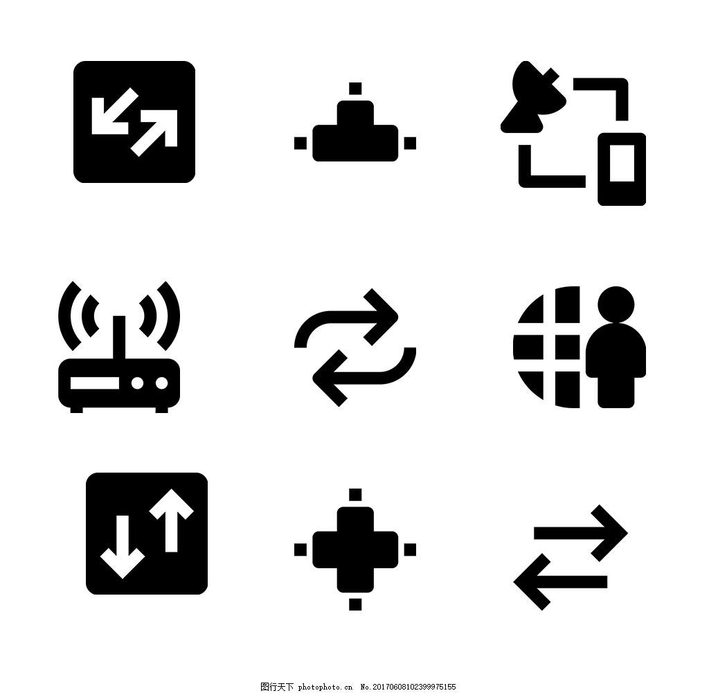 ui图标 箭头 箭头图标 上传      wifi      网页图标 icon wifi 图标