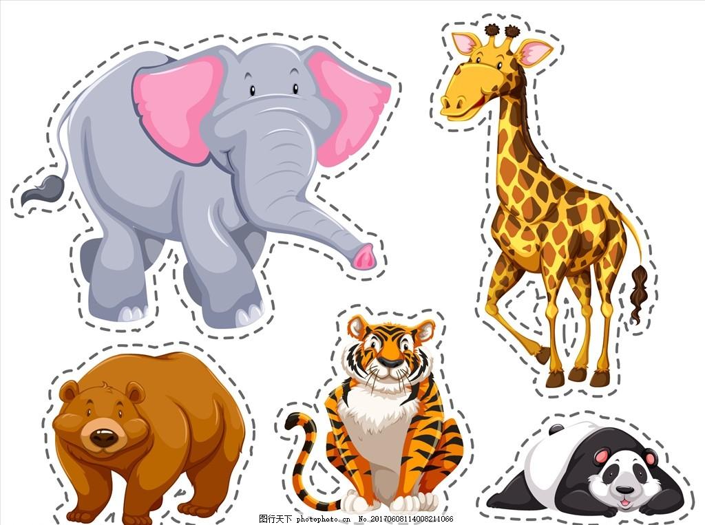 猪牛羊 鸡鸭鹅 奶牛 企鹅 兔子 狗猫 熊猫 大象 狐狸 松树 水牛 牛 狗 老虎 斑马 手绘动物 动物 插画狮子 手绘狮子 素描狮子 插画 素描 手绘素描 印第安人 手绘印第安人 卡通动物园 动物园 卡通 可爱动物 小动物 动物儿童画 儿童画 儿童简笔画 简笔画 狮子 小鸡 猴子 蝙蝠 设计 广告设计 卡通设计 EPS