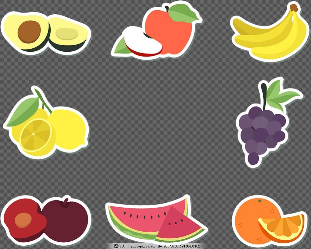 各种水果插画图标免抠png透明图层素材 彩色水果 水果手绘 彩色素材
