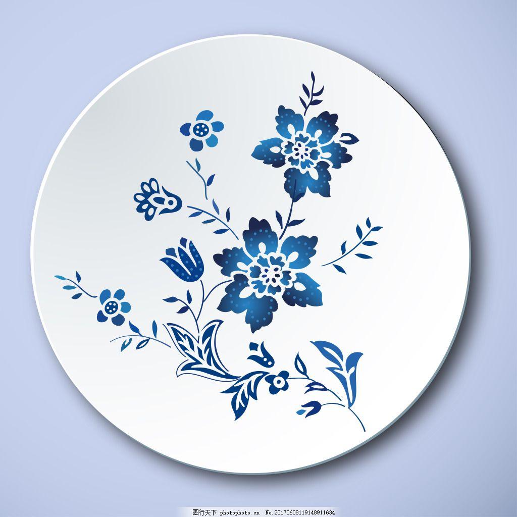 青花瓷盘矢量中式青花瓷花纹盘子
