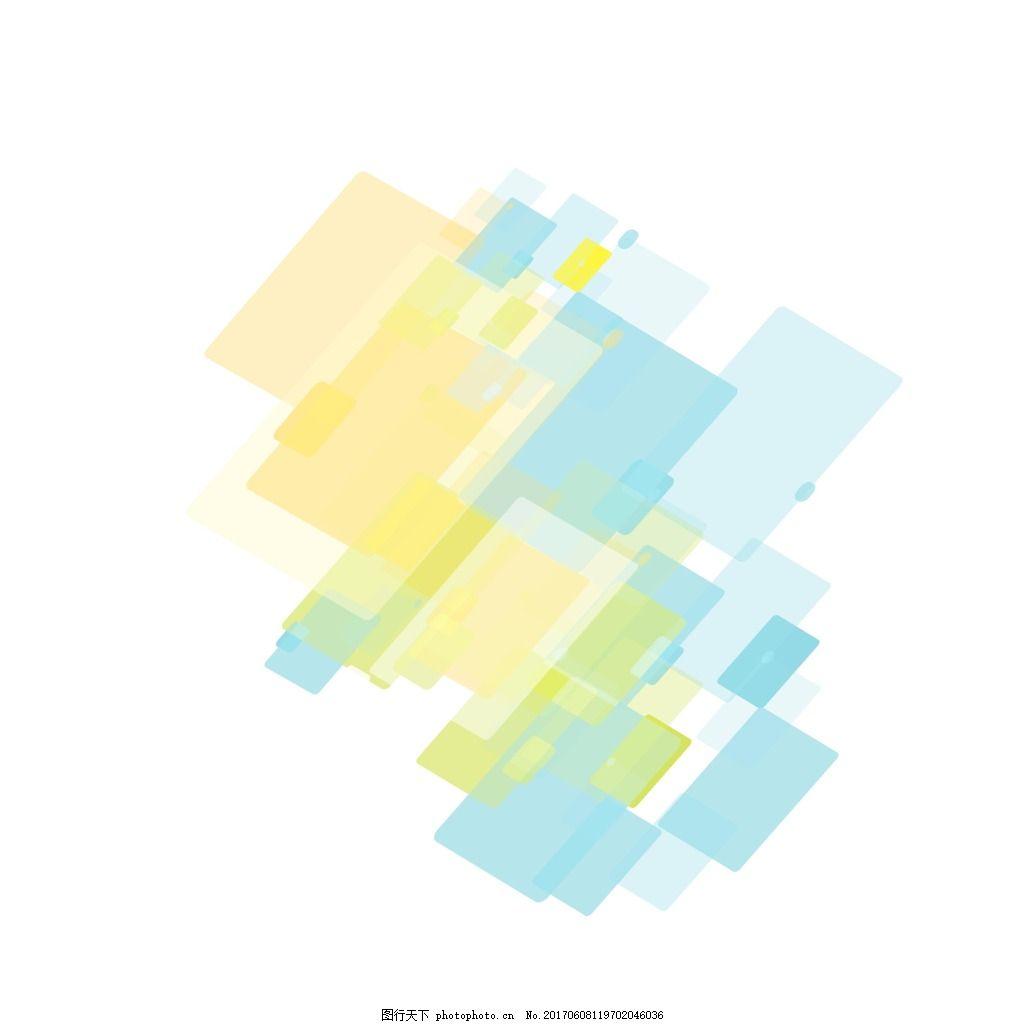 简约清新几何元素 手绘 清爽 黄蓝 渐变