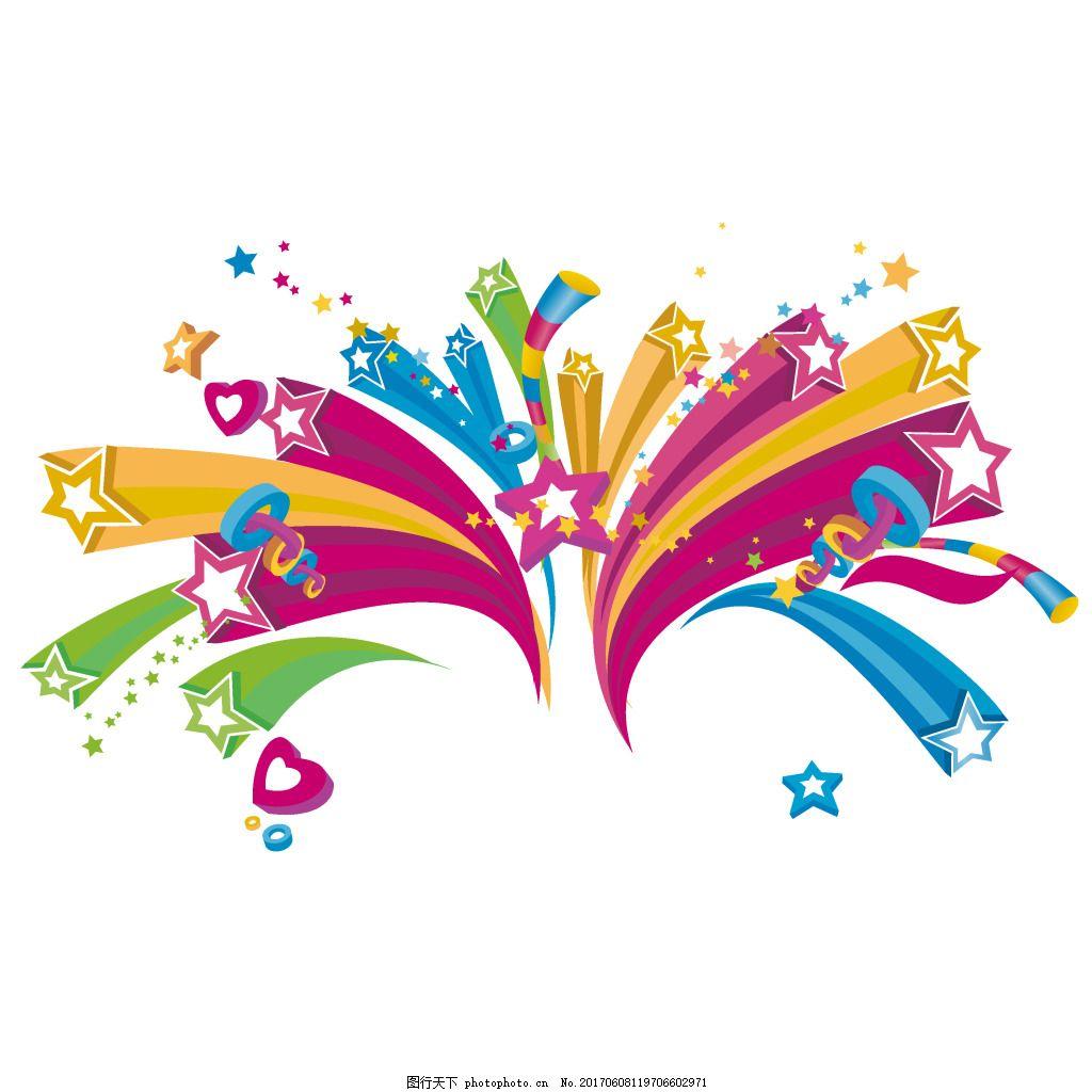 手绘彩色星形元素 大气 喜庆 立体 彩色 星形 小尾巴 心形 烟花 素材