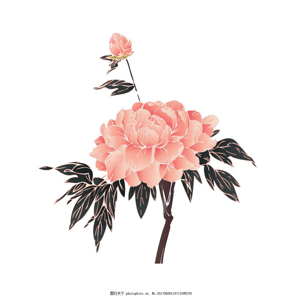 手绘水墨花朵元素 粉色 牡丹 中国风 矢量