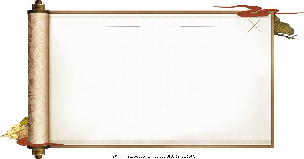 卷轴板报边框简笔画