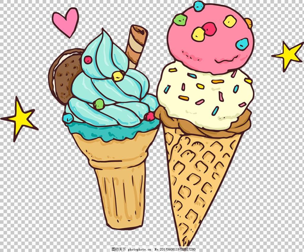 手绘冰淇淋免抠png透明图层素材 甜品图标 冷饮插图 清凉甜品