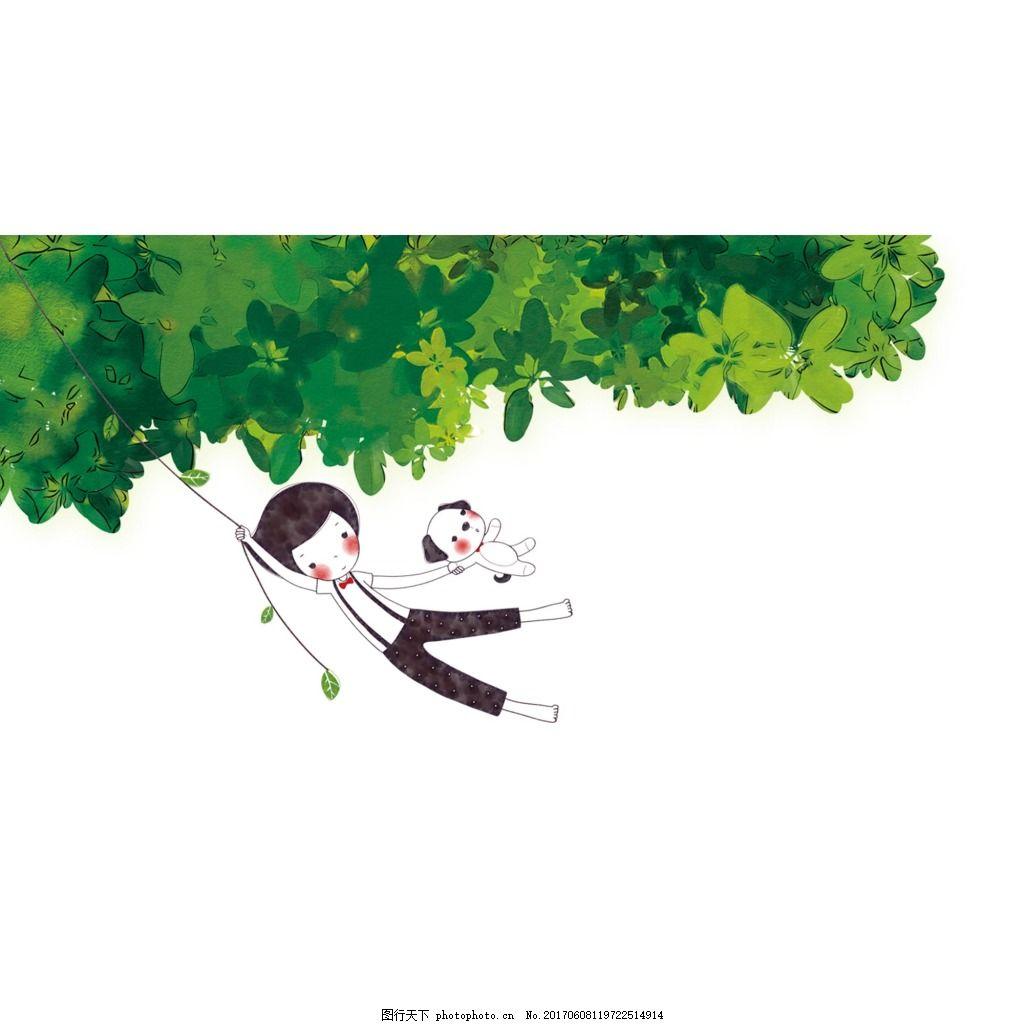 手绘卡通人物大树元素