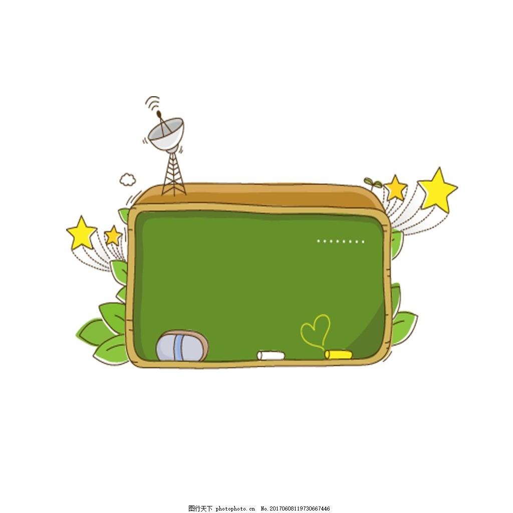 手绘电视树叶元素 卡通 绿色 环保 电话 雷达