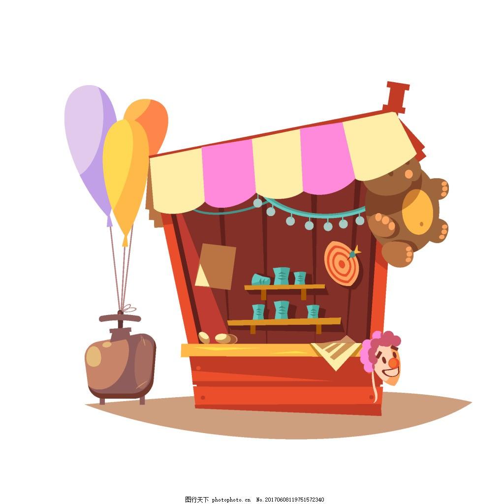 手绘彩篷商店元素 卡通 矢量 游乐园