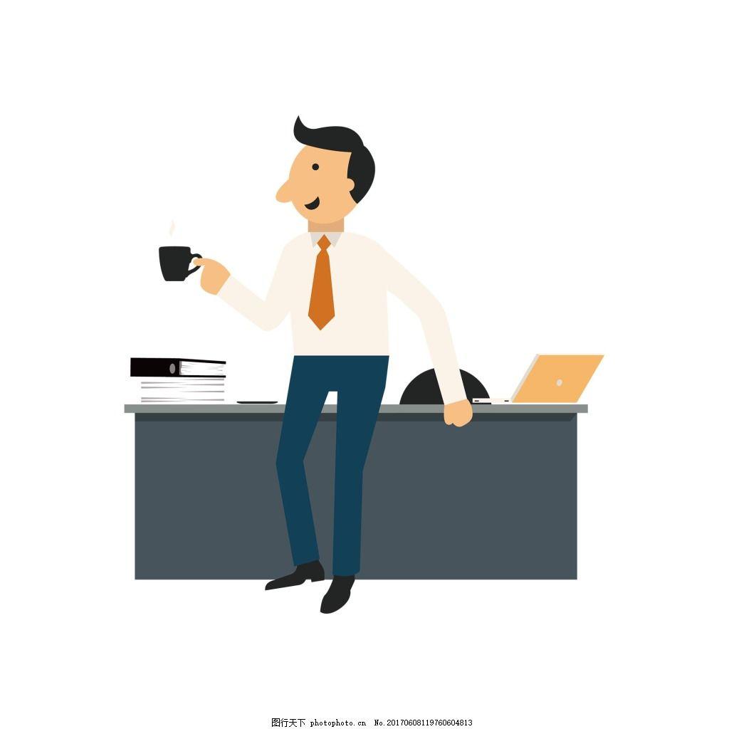 3d办公喝茶小人元素 手绘 立体 休闲 下午茶 办公室
