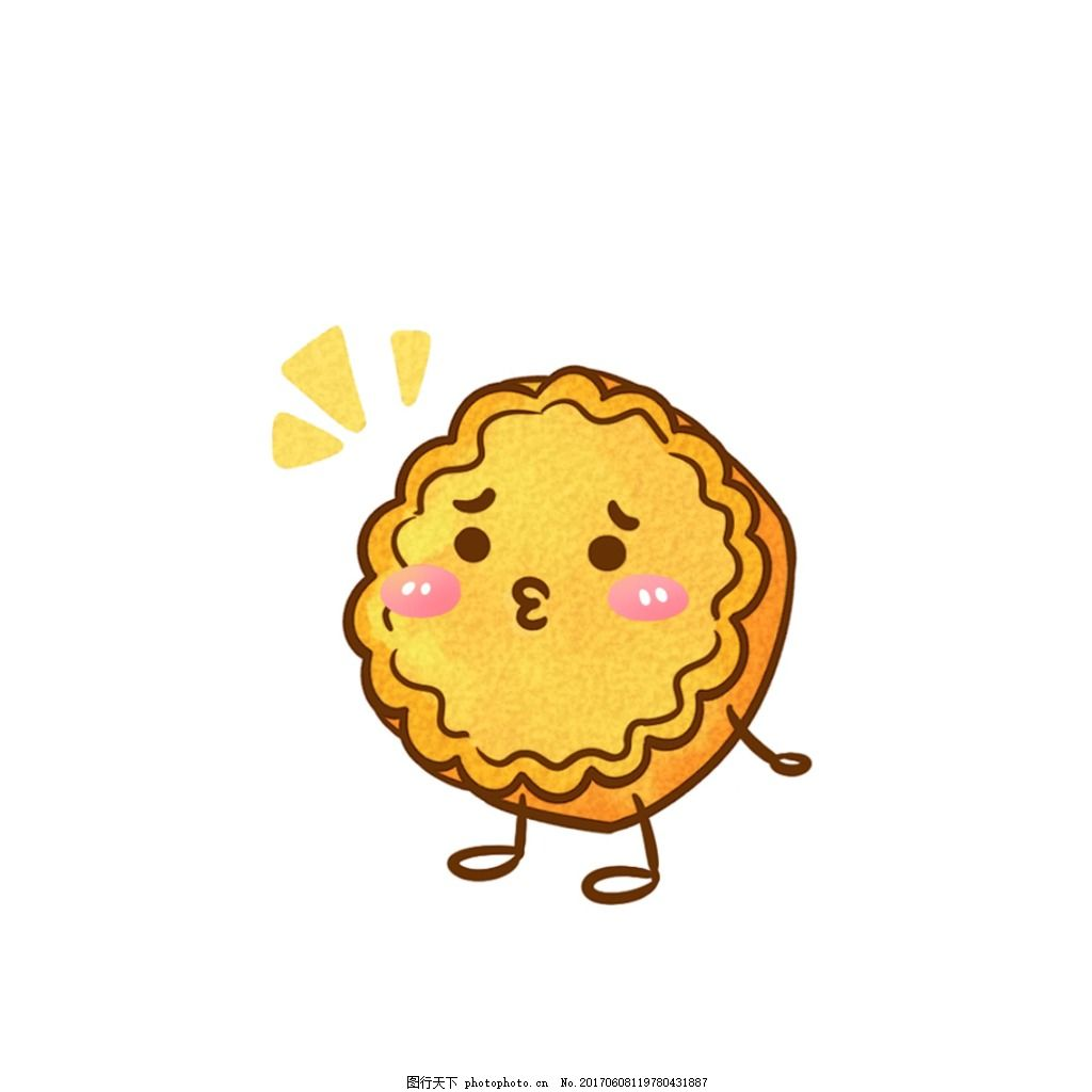卡通月饼元素 笑脸 中秋节