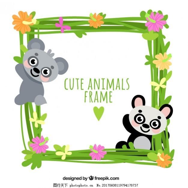 框架 花卉 自然 动物 可爱 热带 装饰 花卉装饰 熊猫 可爱的动物 野生