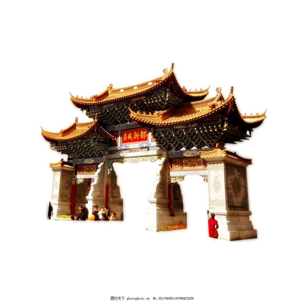 手绘复古门楼元素 手绘 古代 高大 城楼 门楼 素材