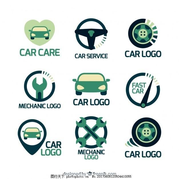 带有各种汽车标志的扁平包