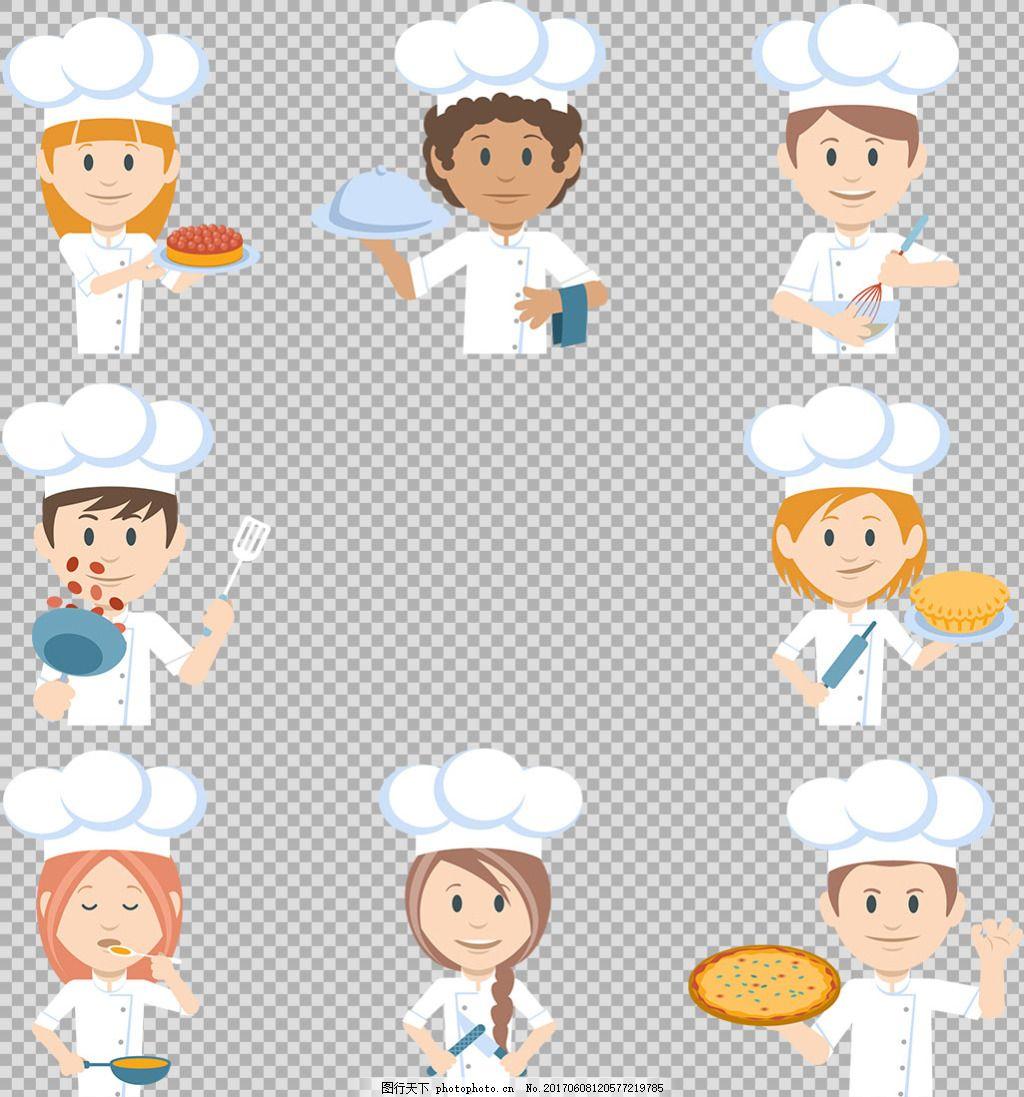 可爱厨师人物头像免抠png透明图层素材