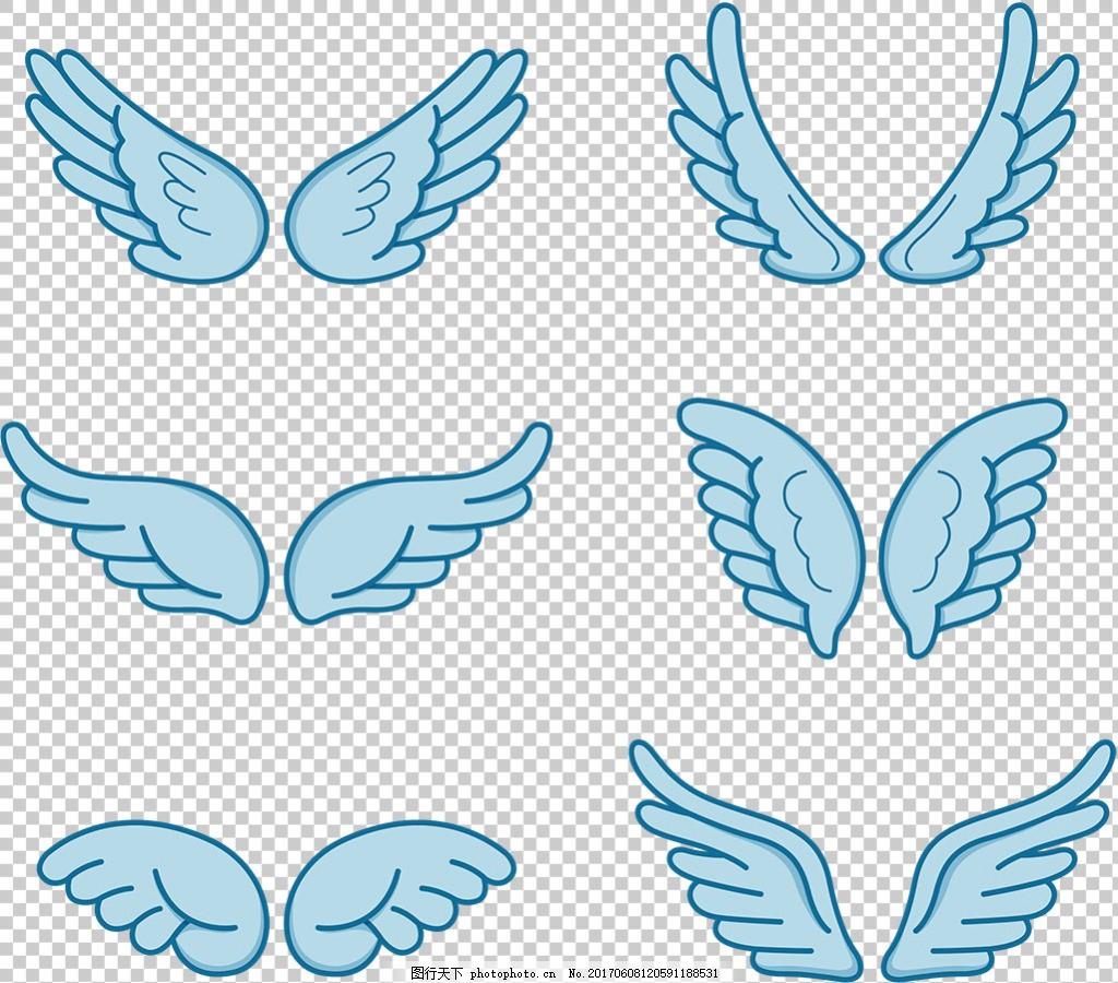 蓝色调可爱翅膀免抠png透明图层素材