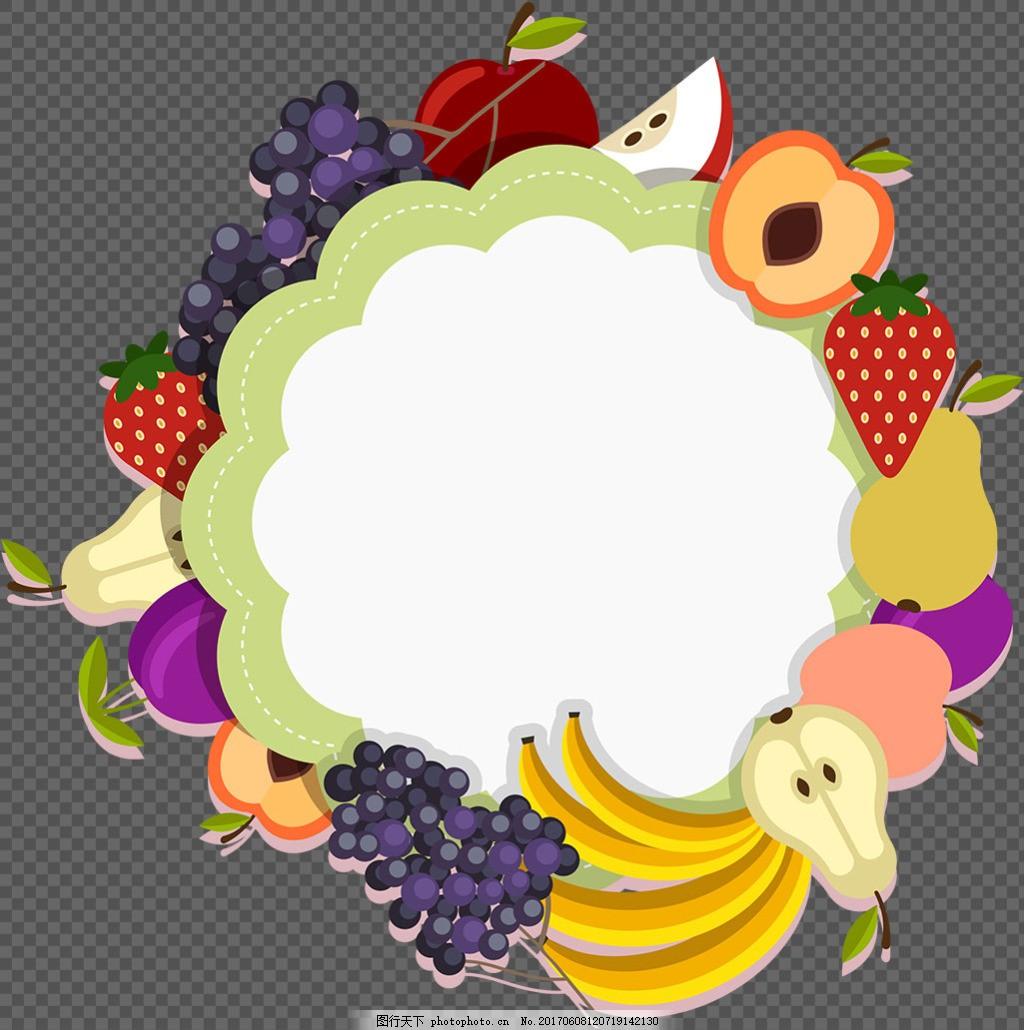 漂亮圆形水果装饰边框免抠png透明素材